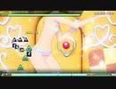 【MEGA39s】(043) スイートマジック HARD しましまビキニ【nintendoswitch】