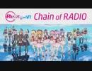 Re:ステージ!Chain of RADIO #3 2020年3月30日