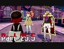 【実況】ポケットモンスター ソード Part25.5