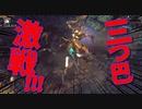 【Bloodborne】|高難易度ブラッドボーン|3つ巴|【初見実況】part14