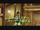 【いぐビール】荻窪ビール工房でクラフトビール!前半!