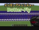 【音ブロック】Butter-Fly デジモンアドベンチャー ~再現してみた~【Minecraft】