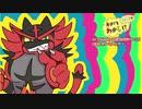 【ポケモン剣盾】ねこでもわかる対戦日記りたーんず☆Part2胸筋とパワーでアローラ!