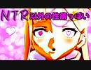 【【MMD艦これ】 『夕立の性癖に振り回されているっぽい』プリンツの予知夢は荒ぶりすぎる3話~貞操編3~【MMD紙芝居】