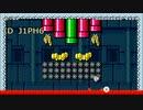 マリオメーカー2:トゲとマグマのクッパ城っぽいコースをプレイ!