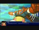 スパロボT戦闘シーン27特殊戦闘援護セリフ:INFINITY(Dr.ヘル)VSマジンガーZ(甲児)&真ゲッタードラゴン(竜馬)