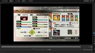 [プレイ動画] 戦国無双4の神流川の戦いをゆきかぜでプレイ