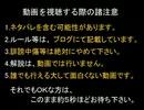 【DQX】ドラマサ10の強ボス縛りプレイ動画・第2弾 ~格闘 VS 魔人軍団~