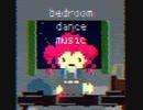 bedroom dance music feat.重音テト