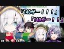 【AXF】配信外で撮れ高を作るズッコケ三人組【にじさんじARK】
