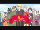 【祝】我々だチャンネル4周年記念動画!!【4周年】