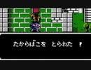 【初見実況】ファイアーエムブレム 暗黒竜と光の剣【第六章】-2
