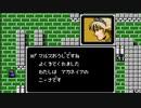 【初見実況】ファイアーエムブレム 暗黒竜と光の剣【第六章】-3