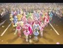 ニューステージだョ!全員しゅ~GO! 【プリキュアMAD】