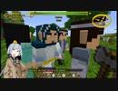 【Minecraft】ロード・オブ・ザ・リングの世界で生きる part3