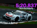 【グランツーリスモSPORT】 ホンダ NSX-GT ニュルブルクリンク北コース ホットラップ&セットアップ