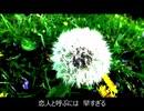 恋のお願い feat.AIきりたん/ライカドッグ・インフィニティ