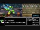 3DS版DQ7 無職クリアRTA 25:26:03 Part5
