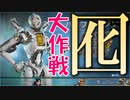 【Apex Legends】レジェンドになって無双したい その65【ゆっくり実況】
