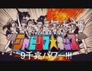 【新番組】ラブライブ!サンシャイン!!新番組特報映像