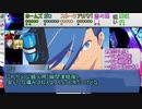 【シノビガミ】ひとくちで正義の刃【一話完結】