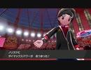 【ポケモン剣盾】有名ユーチューバーと視聴者とマルチバトル【Part17】