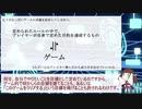 きりたん先生と学ぶ基本情報技術者試験・心構え編4