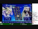 2020-02-23 中野TRF アルカナハート3 LOVEMAX SIX STARS!!!!!! 交流大会