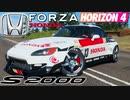 【XB1X】FH4 - Honda S2000 - Astmoor Heritage Circuit20Y秋