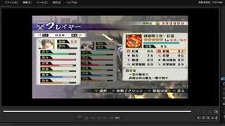 [プレイ動画] 戦国無双4-Ⅱの関ヶ原の戦い(盟友)をはるかとそらでプレイ