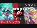 【遊戯王】フィールド魔法《ねこ》炸裂!とにかくフィーリングでデュエル!【第27回】