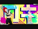 【ハク&アクゲームス!】2人でロキを踊らされてみる。【MMD】