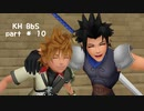 KINGDOM HEARTS Birth by Sleep * 10
