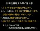 【DQX】ドラマサ10の強ボス縛りプレイ動画・第2弾 ~格闘 VS 破戒王軍団~