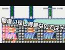 【ガルナ/オワタP】改造マリオをつくろう!2【stage:41】