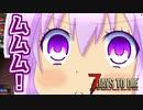 【7 Days To Die】撲殺天使ゆかりの生存戦略α18.4(b4) 34回目【結月ゆかり+α】