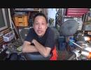 【まずはマシンチェック!】湘南ジャンクヤードで買ってきた、エンジン不動 錆だらけの リトル・カブ