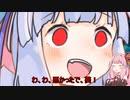 葵  ち  ゃ  ん  シ  ミ  ュ  レ  ー  タ  ー  part 0