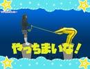 魔法笑女マジカル☆うっちー#74 出演:内田彩、ポノン【期間限定会員見放題】