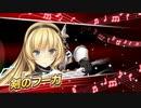 【ガールズシンフォニー:Ec】団長が始める指揮者奮闘記:パート47(陰謀編)【字幕プレイ】