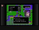 【ファイアーエムブレム暗黒竜と光の剣】名作ゲームをやろう【Part3】