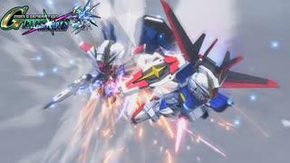 【実況】ゆる縛りで楽しむGジェネCR Destiny編 6-3【クロスレイズ】