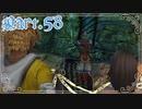 【FF10*実況】不思議な世界を初見プレイで大冒険!Part:58