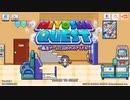 【デレステ】「MIYOSHI QUEST ~暴走ゲームと囚われのアイドル~」イベントコミュまとめ