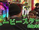 ヒロシ・ヤングアワー #415【無料サンプル】