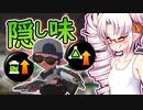 【ついなちゃん実況】ついなは対成すケルビナー #7【Splatoon2】