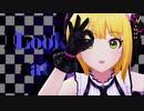【LiPPS】Little Bad Girl【デレステMAD】