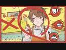【初投稿】Booo! /「」【歌ってみた】-Booo! cover by kakko.-