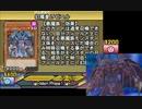 暗黒デュエリストになりたい侍の遊戯王 実況プレイ Part25