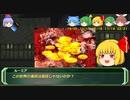 剣の国の魔法戦士チルノ11-2【ソード・ワールドRPG完全版】